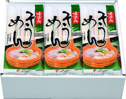 味涼み そうめん 乾麺 茂野製麺 千葉県鎌ケ谷市 お中元 お歳暮 ギフト 土産