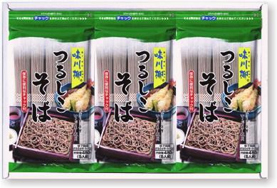 味川柳つるしこそば 乾麺 茂野製麺 千葉県鎌ケ谷市 お中元 お歳暮 ギフト 土産