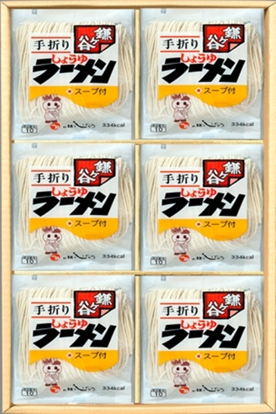 茂野製麺 手折りめん 手折り鎌ヶ谷ラーメン