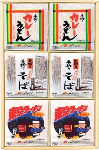 茂野製麺 手折りめん 303セット カレーうどん、矢切りそば、東京ラーメン