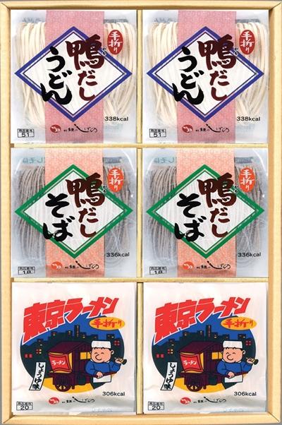 茂野製麺 手折りめん 314セット 鴨だしうどん、鴨だしそば、東京ラーメンしょうゆ