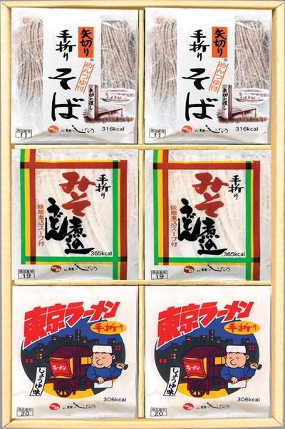 茂野製麺 手折りめん 321セット 手折りそば、手折りみそ煮込みうどん、手折り東京ラーメンしょうゆ