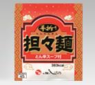 茂野製麺 手折り担々麺