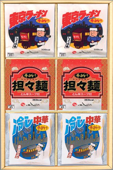 茂野製麺 冷し中華 担々麺 東京ラーメン セット310