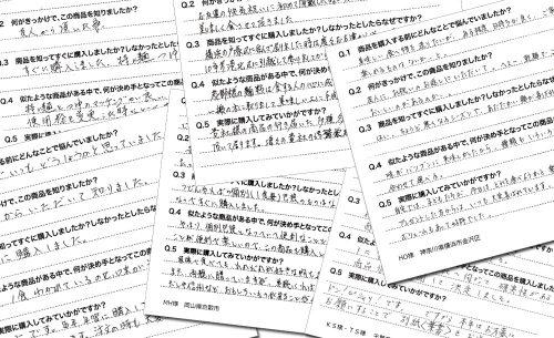 bn-questionnaire02